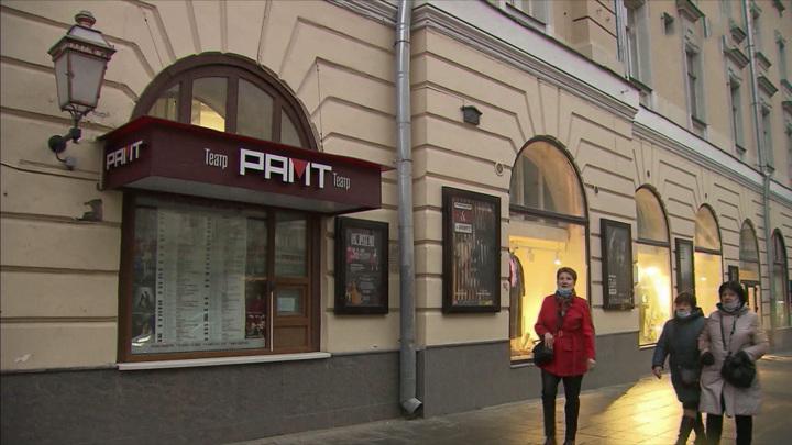 Историческое здание РАМТ готовят к реставрации