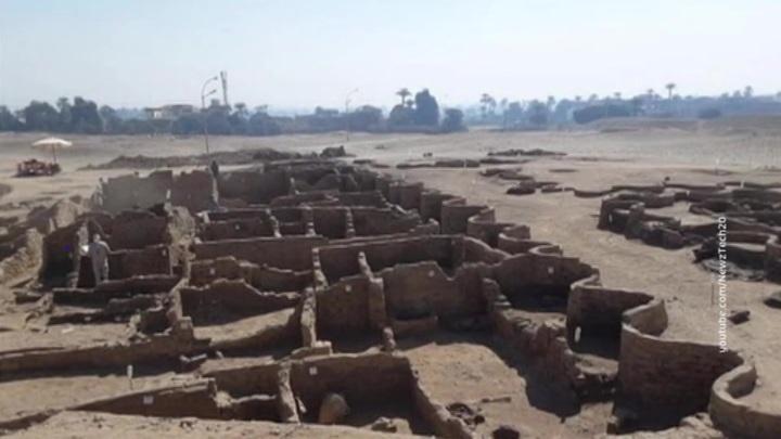 """В Египте обнаружили """"золотой город"""", затерянный 3000 лет назад"""