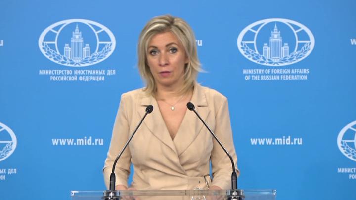 МИД РФ: ответ Москвы на американские санкции будет неотвратимым