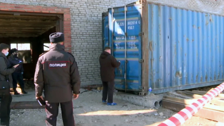Бастрыкин взял на контроль проверку с утилизацией органов из больниц Иркутска