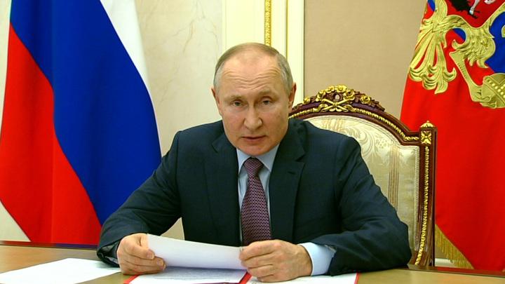 Путин обсудил с членами Совбеза РФ ответные меры на санкции США