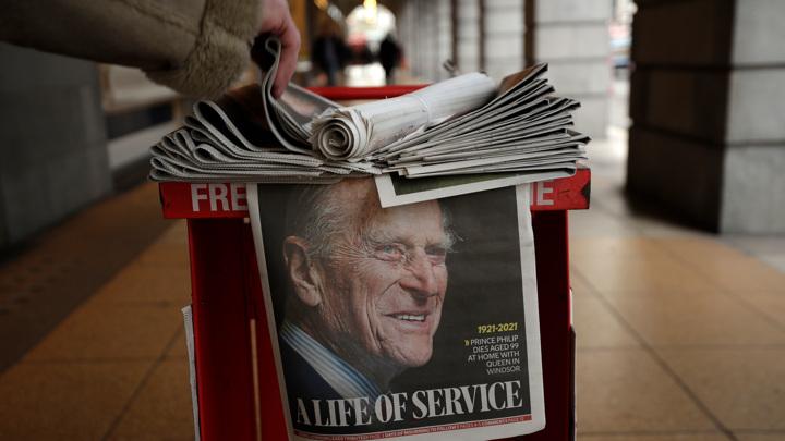 Кончина принца Филиппа: британские СМИ соревнуются в бестактности