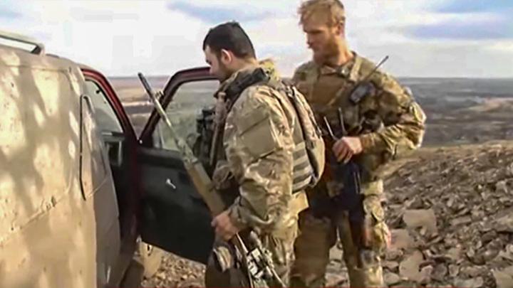 США требуют выдачи с Украины американцев-наемников, зверствовавших в Донбассе