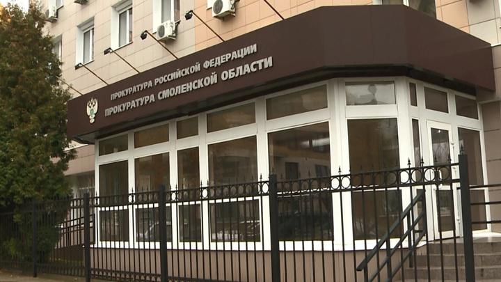 Губернатор Смоленской области призвал помочь семье погибшего от тока мальчика