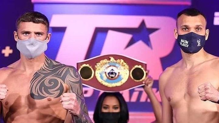 Боксер Власов упустил шанс стать чемпионом мира по версии WBO
