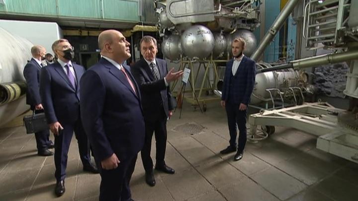 """Мишустину показали в МАИ учебную орбитальную пилотируемую станцию """"Алмаз"""""""