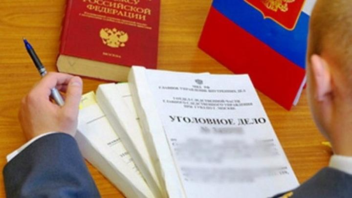 Ставрополец, укравший нефти на 5 миллионов, предстанет перед судом