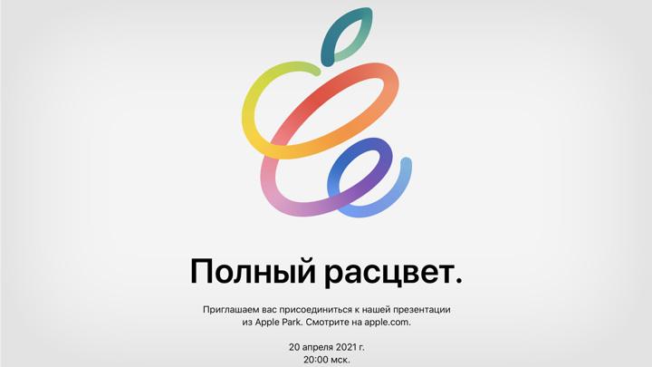 Apple и Samsung покажут мощные новинки с интервалом в неделю