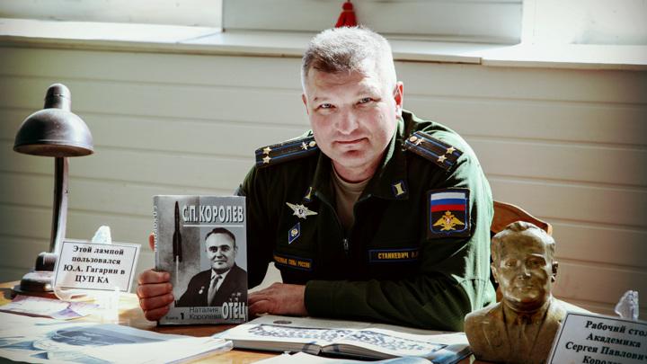 подполковник запаса космических войск Андрей Станкевич