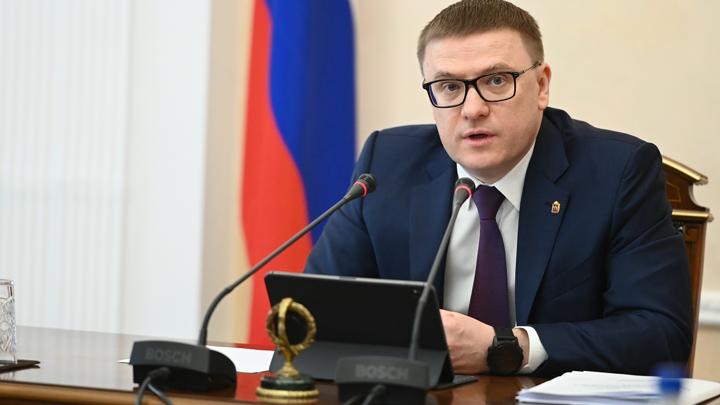gubernator74.ru