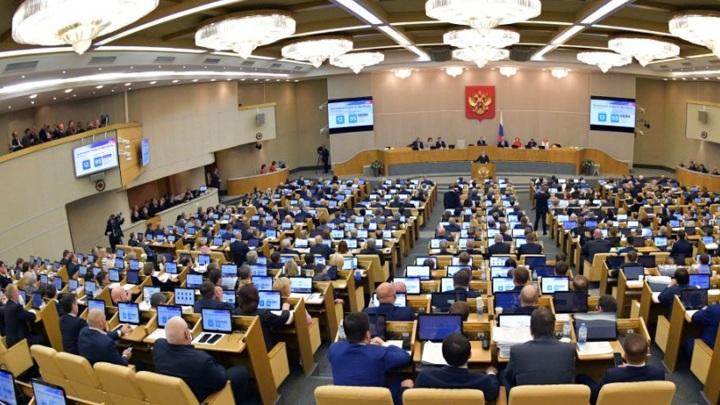 """Думский комитет одобрил ужесточение закона """"Об оружии"""""""