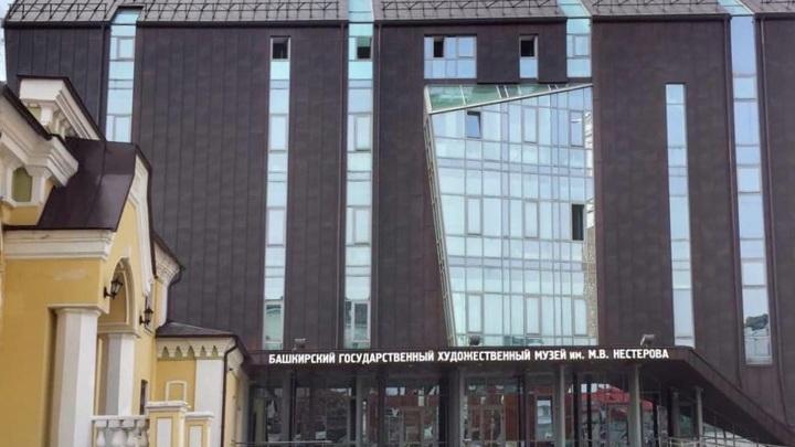 В Плес привезут картины из коллекции башкирского и московского музеев