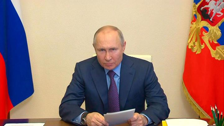 """""""Россия – страна возможностей"""": президент утвердил поручения"""
