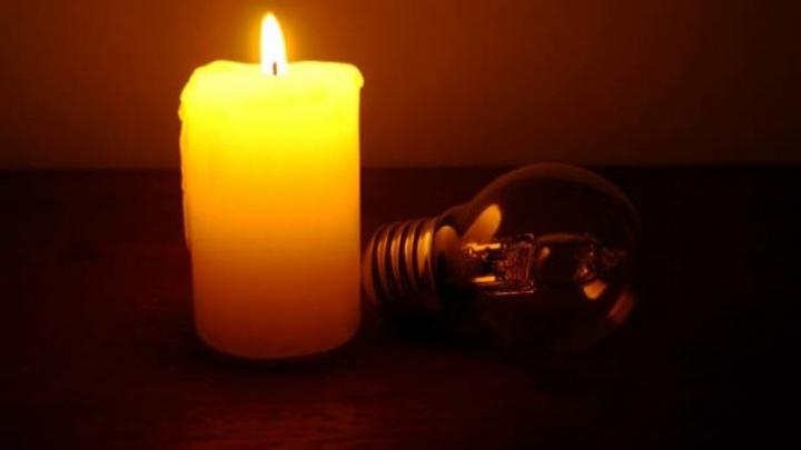 Хабаровск: из-за аварии на электросетях нарушено электроснабжение на 19 улицах