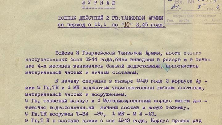 Минобороны опровергло польские отговорки о сносе мемориала освободителям