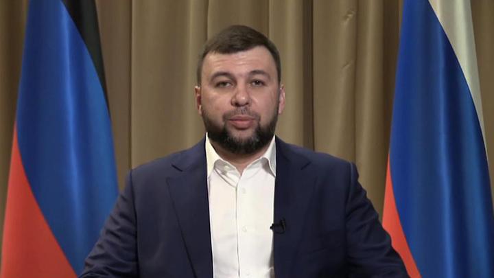 Глава ДНР Пушилин предложил Зеленскому встретиться в Донбассе