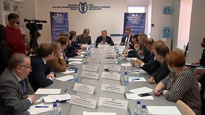В Перми провели круглый стол по развитию малого и среднего предпринимательства