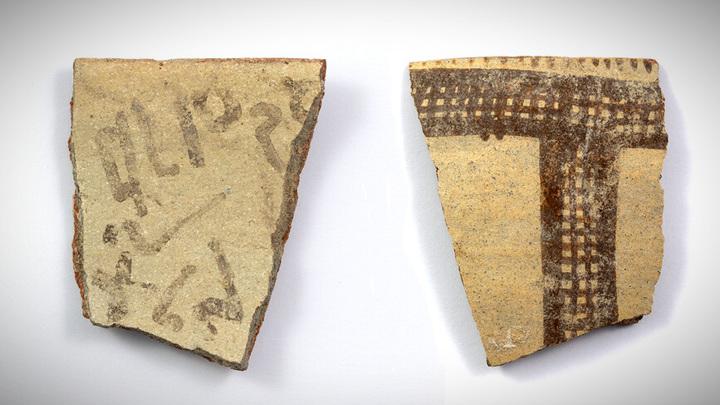Фрагмент надписи, сделанной около 3 500 лет назад.