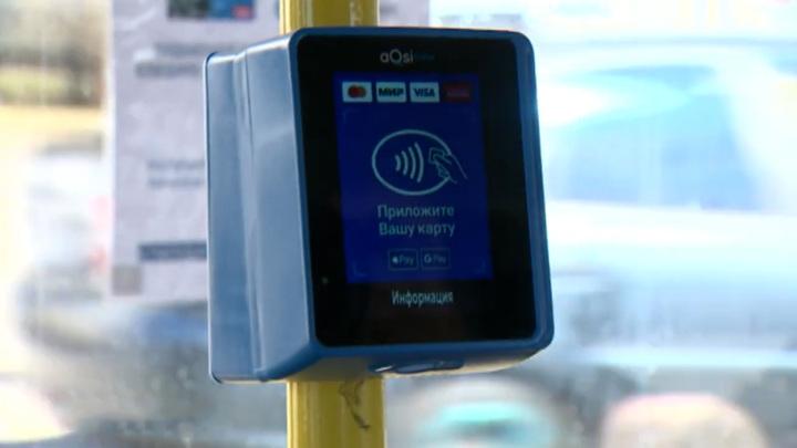 В Воронеже вышли из строя все терминалы оплаты проезда в автобусах