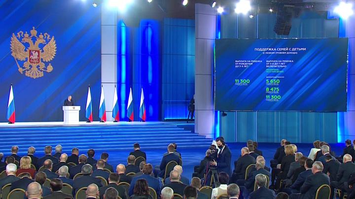 Путин: главная задача – повысить доходы россиян