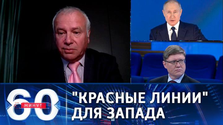 """Александр Рар: напоминание Западу о """"красных линиях"""" обосновано"""