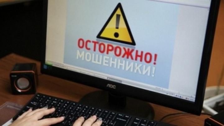 На Ставрополье женщина лишилась трех миллионов из-за лжеброкера