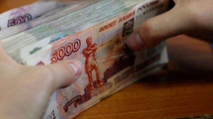 Росстат раскрыл данные о россиянах с наибольшей пенсией