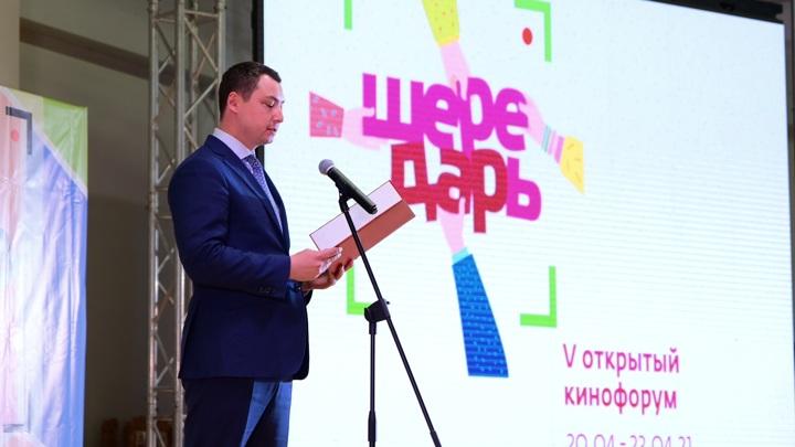 """Подведены итоги VОткрытого кинофорума """"Шередарь"""""""