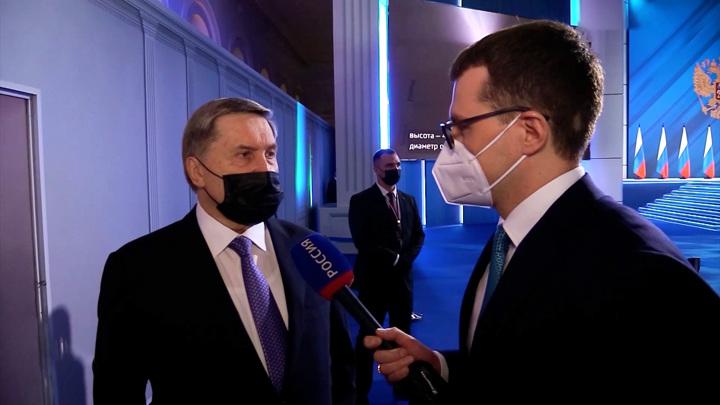 """""""Есть конкретные даты"""" саммита лидеров России и США"""
