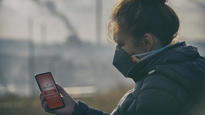 В Казани выявлено превышение формальдегида в воздухе