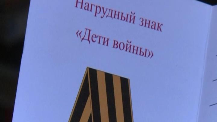 """Красноярские """"дети войны"""" будут получать прибавку к пенсии регулярно"""