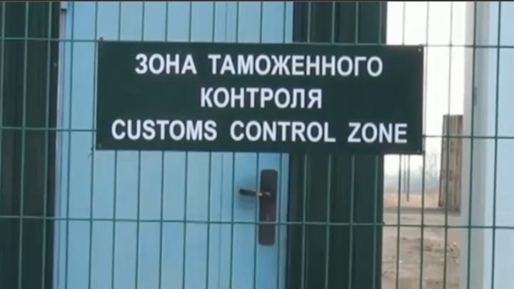 Радиоактивный металлолом задержали на таможне во Владивостоке