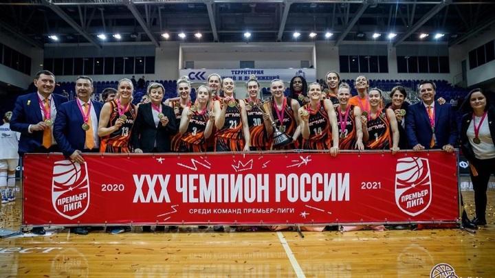 УГМК стал 15-кратным чемпионом России по баскетболу