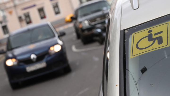 Кто в России освобожден от уплаты транспортного налога