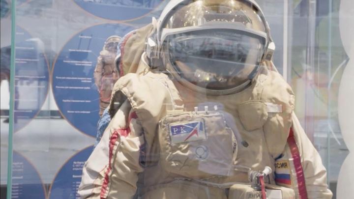 Новый комплекс музея истории космонавтики открыли в Калуге