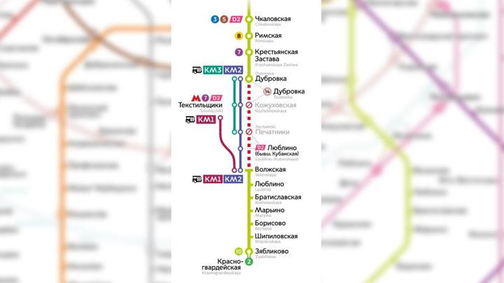 В столице закроют часть Люблинско-Дмитровской линии метро