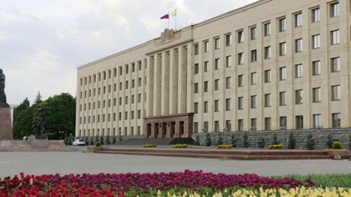 На Ставрополье сформирован новый состав правительства