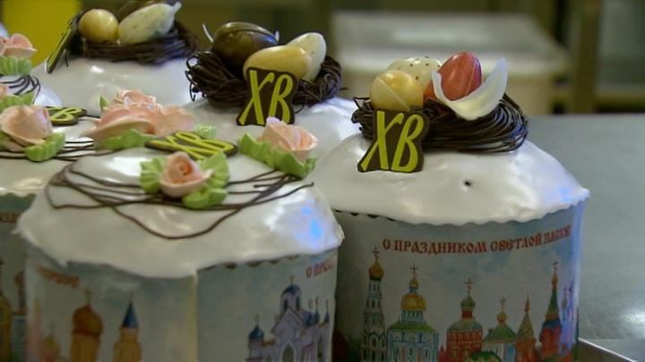 Патриарх Кирилл освятил куличи и крашеные яйца