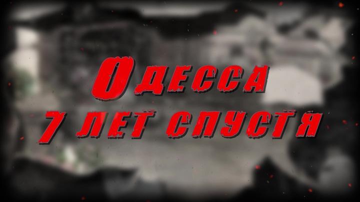 Жители Одессы несут цветы к Дому профсоюзов в годовщину трагедии