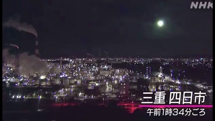Особо яркую падающую звезду заметили на юго-западе Японии
