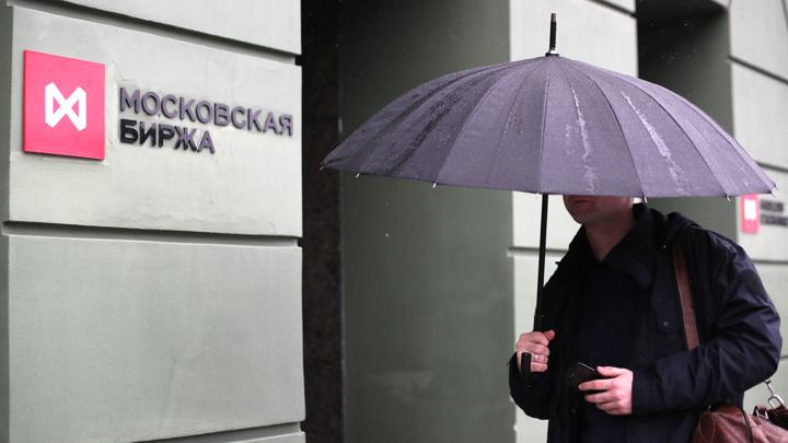 Индекс Мосбиржи достиг нового рекорда