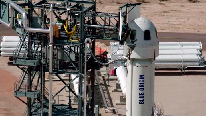 Компания Безоса Blue Origin разыграет билет в космос на аукционе