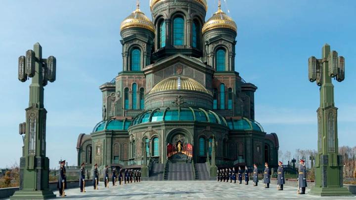 Фото: instagram.com/ghvs.ru