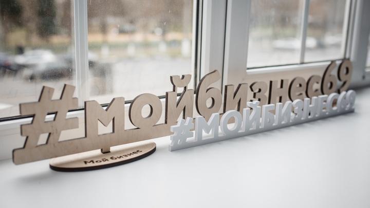 В Тверской области выдали первый льготный заем самозанятому