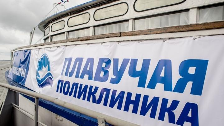 """Врачи с доставкой: """"Плавучая поликлиника"""" в Томске отправится в 21-й рейс"""