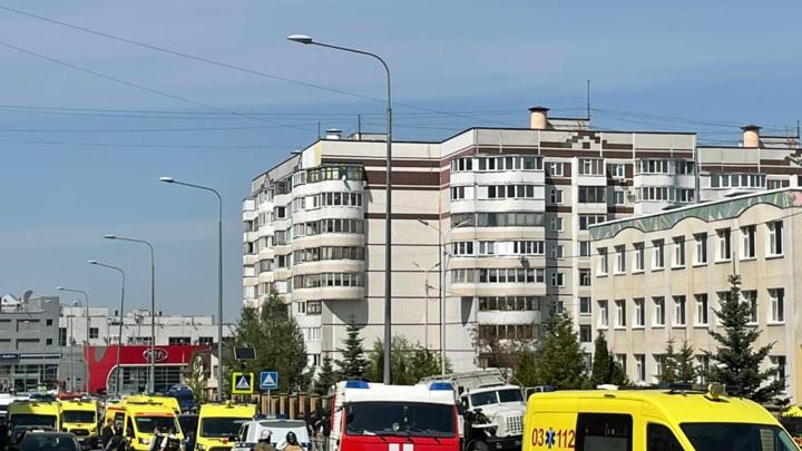 Семьи погибших при нападении на казанскую школу получат по 1 миллиону