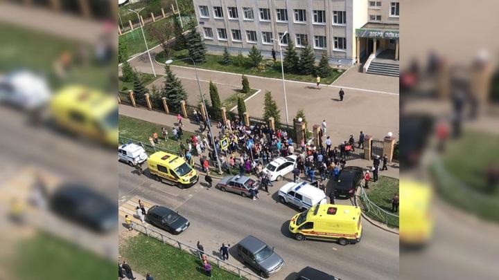 Раненные вахтер и сотрудник казанской школы успели нажать тревожную кнопку