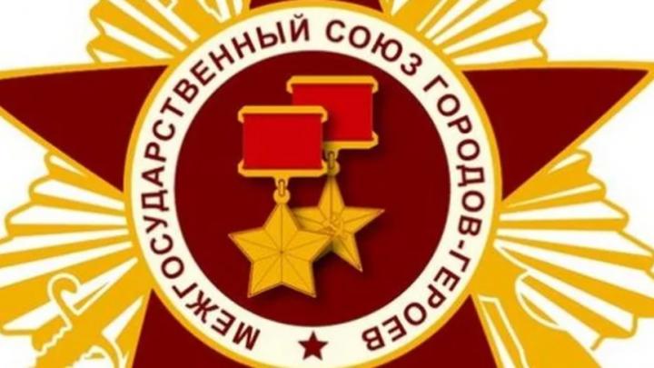 """Путин подписал указ о присвоении почетного звания """"Город трудовой доблести"""" 12 городам"""
