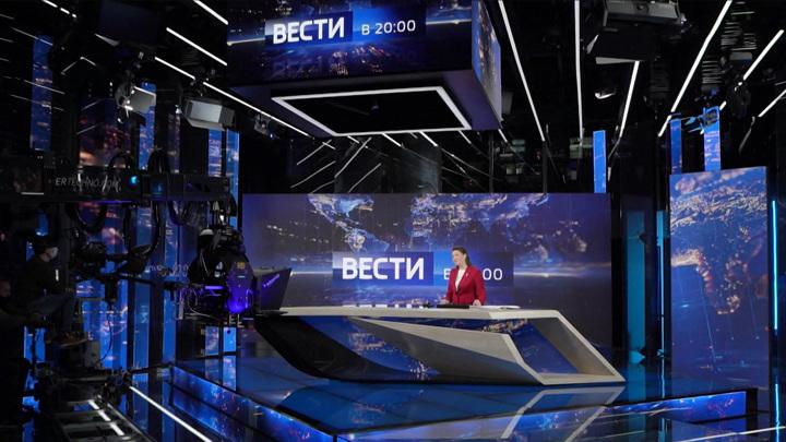 """30 лет – полет нормальный: программа """"Вести"""" отмечает юбилей"""