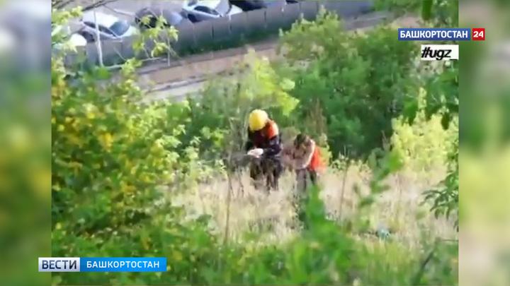 В Уфе спасли 13-летнюю девочку, оказавшуюся у обрыва